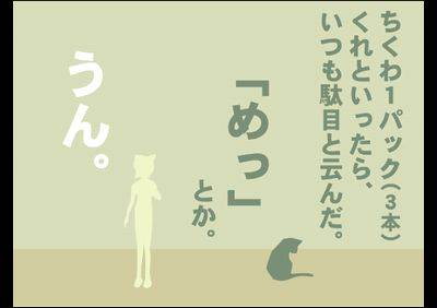 No,No,works.【アイドルマスタ−/テクノでコント】(02:45)