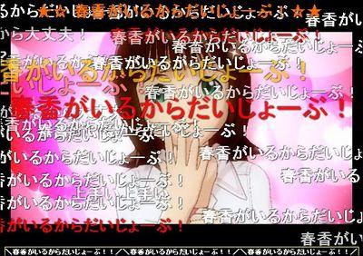 10first_half_year-sm10294543_0132.jpg