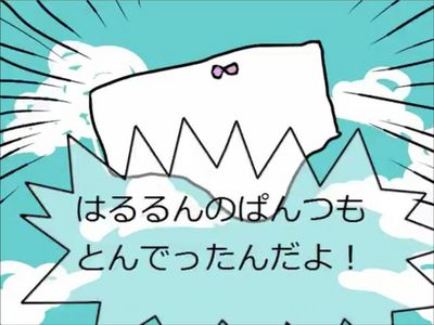 10last_half_year-sm11991856_0107.jpg
