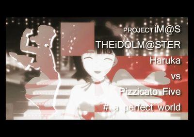 アイドルマスター 春香さん vs pizzicato five 『a perfect world』(00:11)