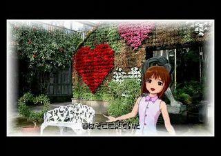 アイドルマスター 雪歩『やさしい午後』(01:07)