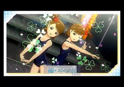 アイドルマスター 真美亜美 「こんいろ∞トキメキ!!」(00:57)