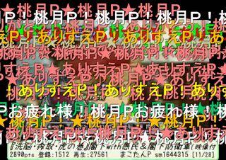 週刊アイドルマスターランキング 11月第4週(07:53)