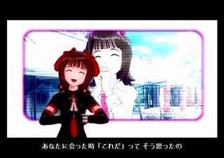 アイドルマスター Power of Love/short ver.春香(00:59)