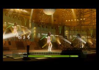 アイドルマスター 春香 「太陽のジェラシー (Balearic Mix)」 -Last Song-(04:09)
