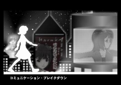 【アイドルマスター】Complication Shakedown(01:27)